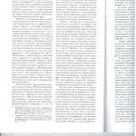 Последствие неявки уч.гражд.процесса в онлайн-засед. л.3 001