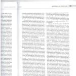 Последствие неявки уч.гражд.процесса в онлайн-засед. л.4 001