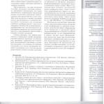 Последствие неявки уч.гражд.процесса в онлайн-засед. л.5 001