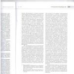 Реформирование упрощ. про-ва л.3 001