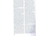 Антикоррупционный иск прокурора ключевые 003