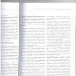 Как возмещать вред от нарушений в ходе ОРМ л.4 001