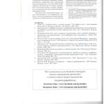 К вопросу о требованиях 005