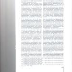 Привлечение к административной ответственности 002