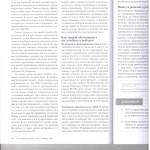 Форм. списков кандидатов в присяж. л.2 001