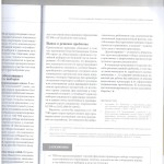 Форм. списков кандидатов в присяж. л.3 001