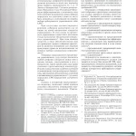 Право кредиторов на выбор 004