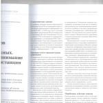 Отмена приг.р-ных судов с уч.присяжных л.2 001