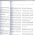 Как оценивать закл. экспр о врач. ош. л.4 001