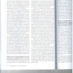 Назн.нак.и испр.учрежд. л.3 001