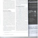 Отстр.защ. от уч. в суд.засд. л.7 001