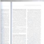См. и отг. наказание об-ва в суд. практике л.4 001