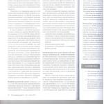 См. и отг. наказание об-ва в суд. практике л.9 001