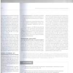 Позиция Пленума ВС о прест.против инт.в ком.оргн. л.10 001