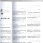 Про-во неотл.обыска л.2 001
